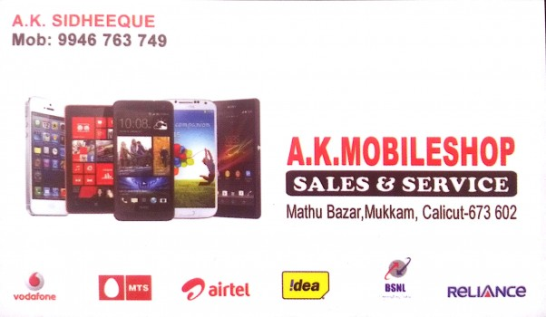 A K MOBILE SHOP, MOBILE SHOP,  service in Mukkam, Kozhikode