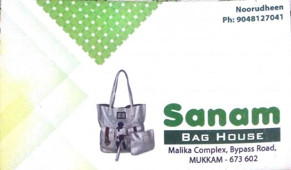 SANAM BAG HOUSE, BAGS SHOP,  service in Mukkam, Kozhikode