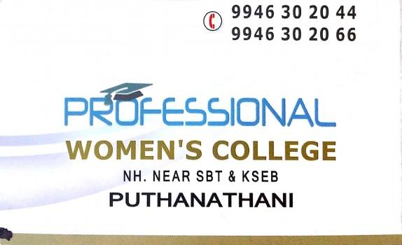 PROFESSIONAL WOMENS COLLEGE, PROFFESSIONAL STUDIES,  service in Puthanathani, Malappuram
