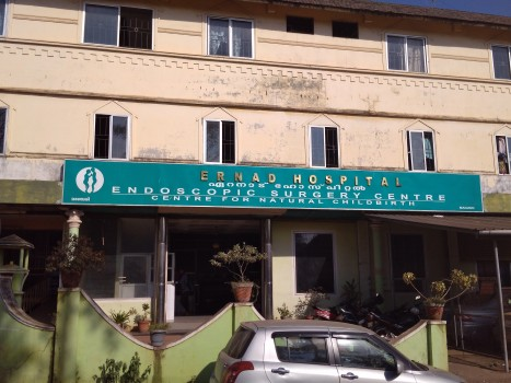 ERNAD HOSPITAL, ALLOPATHY HOSPITAL,  service in Manjeri, Malappuram