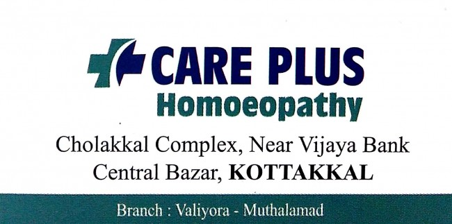 CARE PLUS HOMEOPATHY, HOMEOPATHY HOSPITAL,  service in Kottakkal, Malappuram