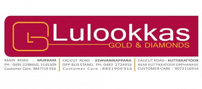 LULOOKKAS GOLD AND DIAMONDS, JEWELLERY,  service in Mukkam, Kozhikode
