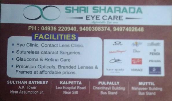 SHRI SHARADHA EYE CARE, EYE HOSPITAL,  service in Sulthan Bathery, Wayanad