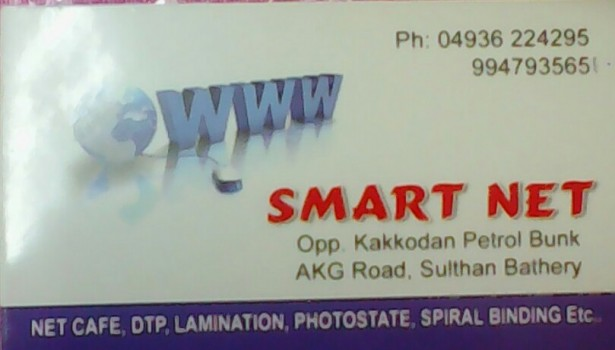 SMART NET, INTERNET CAFE,  service in Sulthan Bathery, Wayanad