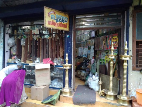 PUSHPA POOJA STORES, POOJA STORE,  service in Kannur Town, Kannur