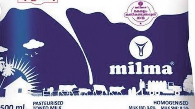 MILMA MINI SHOPEE, MILK,  service in Mukkam, Kozhikode