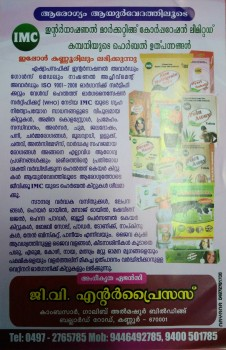 IMC HERBAL PRODUCTS, GROCERY SHOP,  service in Kannur Town, Kannur