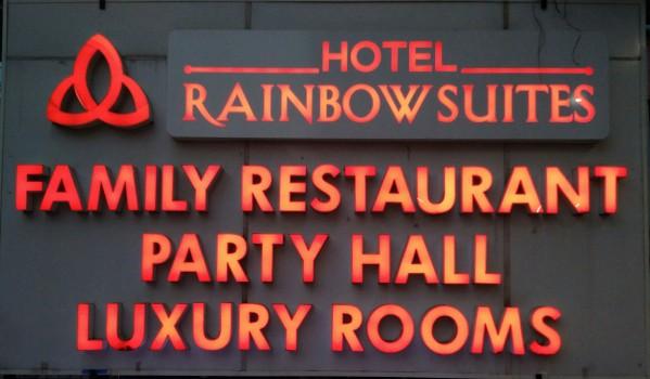 HOTEL RAINBOW SUITES, 4 STAR HOTEL,  service in Kannur Town, Kannur