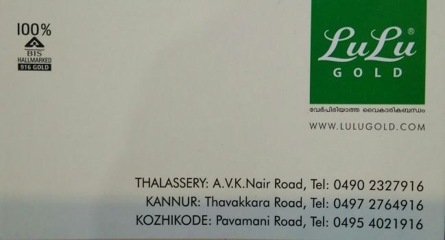 LULU GOLD, JEWELLERY,  service in Kannur Town, Kannur