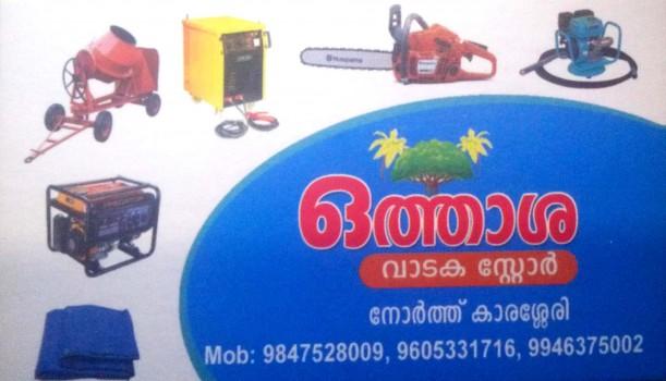 OTHASHA TOLLS for Rent, TOOLS,  service in Mukkam, Kozhikode