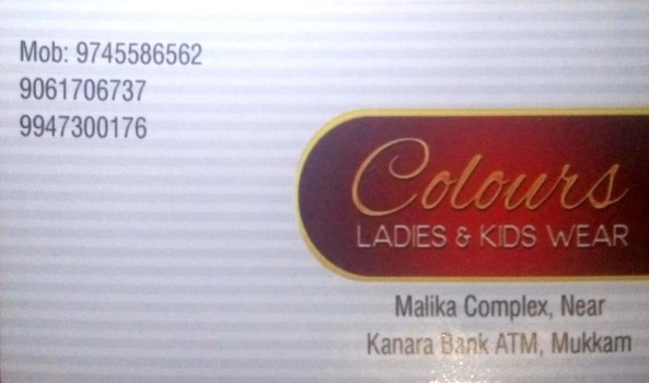 COLOURS, LADIES & KIDS WEAR,  service in Mukkam, Kozhikode