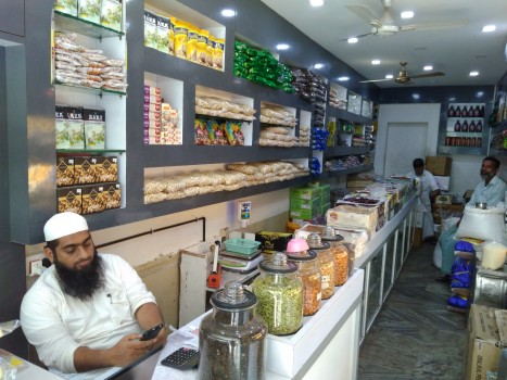SR ENTERPRISES, DRY FRUITS & CHOCOLATE,  service in Kannur Town, Kannur