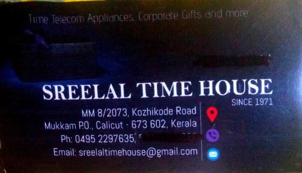 SREELAL TIME HOUSE, CLOCK & WATCH,  service in Mukkam, Kozhikode
