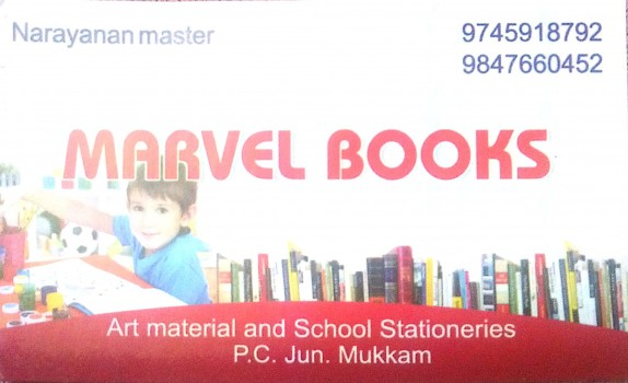 MARVEL BOOKS, BOOK & EDU TOYS,  service in Mukkam, Kozhikode