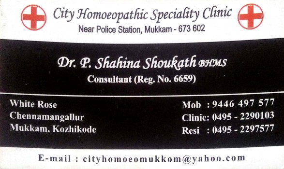 CITY HOMOEOPATHIC SPECIALITY CLINIC, HOMEOPATHY HOSPITAL,  service in Mukkam, Kozhikode