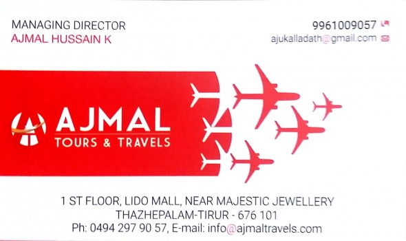 AJMAL TOURS AND TRAVELS, TOURS & TRAVELS,  service in Tirur, Malappuram
