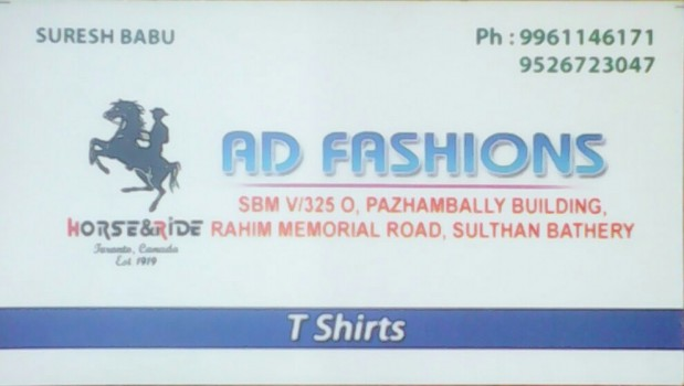 AD FASHION, TEXTILES,  service in Sulthan Bathery, Wayanad