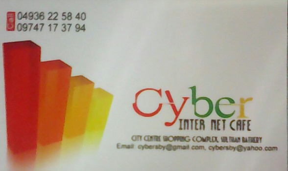 CYBER  INTER NET CAFE, INTERNET CAFE,  service in Sulthan Bathery, Wayanad
