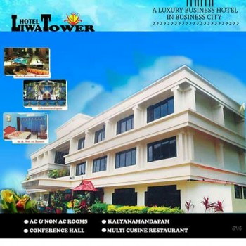 HOTEL LIWA TOWER, RESIDENCY,  service in Kunnamkulam, Thrissur