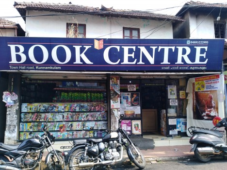BOOK CENTRE, BOOK & EDU TOYS,  service in Kunnamkulam, Thrissur