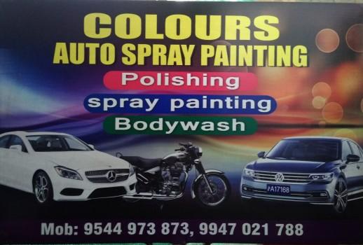COLOURS AUTO SPRAY PAINTING, CAR WORKSHOP,  service in Kakkur, Kozhikode