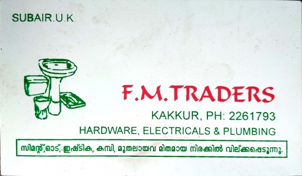 FM TRADERS, HARDWARE SHOP,  service in Kakkur, Kozhikode