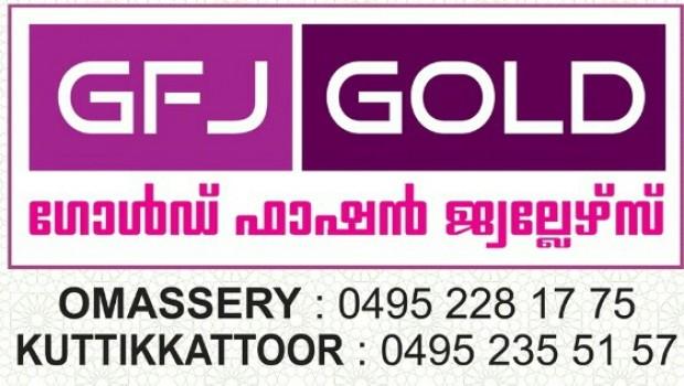 GFJ GOLD, JEWELLERY,  service in Omassery, Kozhikode