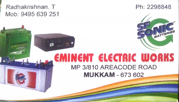 EMINENT ELECTRIC WORKS, BATTERY & UPS,  service in Mukkam, Kozhikode