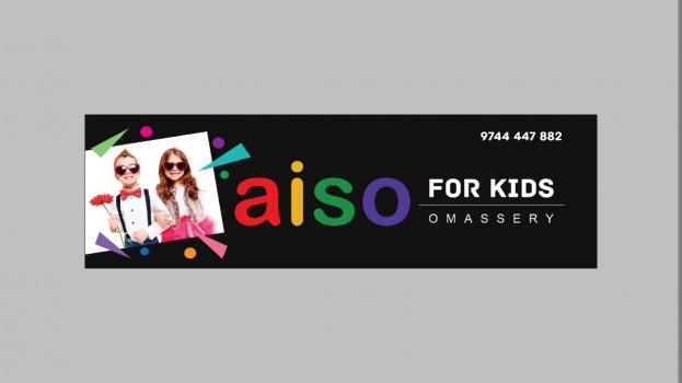 AISO for kids, LADIES & KIDS WEAR,  service in Omassery, Kozhikode