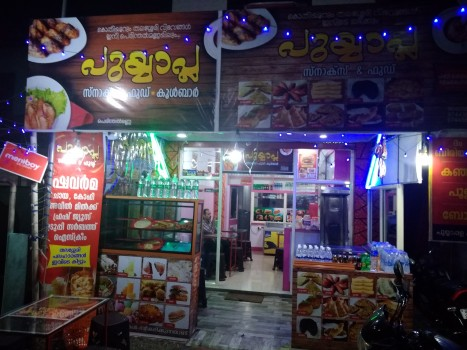 PUYAPLA SNACKS AND FOODS, JUICE CORNER,  service in Perinthalmanna, Malappuram