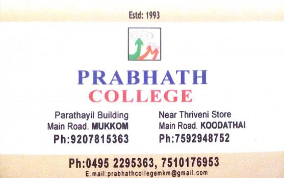 PRABHATH COLLEGE, TUTION CENTER,  service in Mukkam, Kozhikode