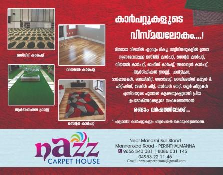 NAZZ CARPET HOUSE, CARPET &  REXIN,  service in Perinthalmanna, Malappuram