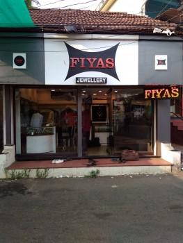 FIYAS JEWELLERY, JEWELLERY,  service in Kozhikode Town, Kozhikode