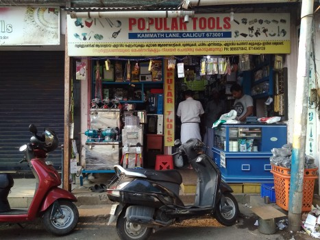 POPULAR JEWELLERY TOOLS, TOOLS,  service in Kozhikode Town, Kozhikode