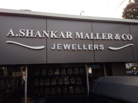 A SHANKAR MALLER CO JEWELLERY, JEWELLERY,  service in Kozhikode Town, Kozhikode