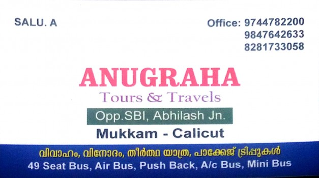 ANUGRAHA, TOURIST SERVICE VEHICLE,  service in Mukkam, Kozhikode
