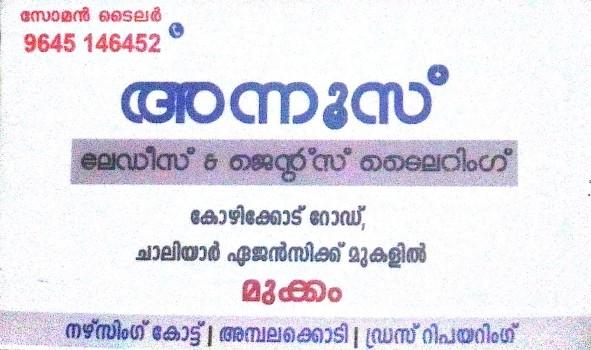ANNUS, TAILORS,  service in Mukkam, Kozhikode