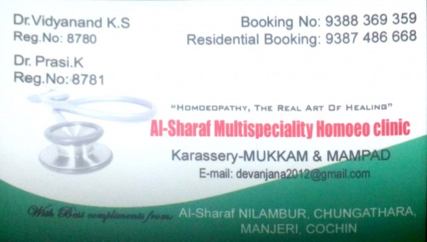 AL SHARAF MULTISPECIALITY HOMOEO CLINIC, HOMEOPATHY HOSPITAL,  service in Mukkam, Kozhikode