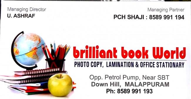 NEW BRILLIANT BOOK WORLD, BOOK & EDU TOYS,  service in Malappuram Town, Malappuram