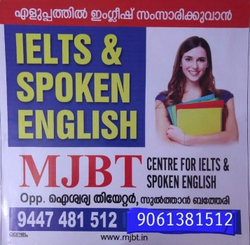 MJBT, SPOKEN ENGLISH/IELTS,  service in Sulthan Bathery, Wayanad