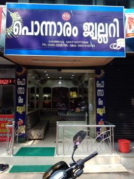 PONNARAM JEWELLERY, JEWELLERY,  service in Mathottam, Kozhikode