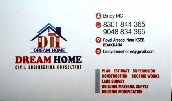 DREAM HOME CIVIL ENGINEERING CONSULTANT, ENGINEERING CONSULTANCY,  service in Edakkara, Malappuram