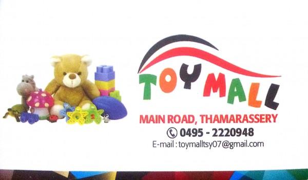 TOYMALL, GIFT & TOYS,  service in Thamarassery, Kozhikode