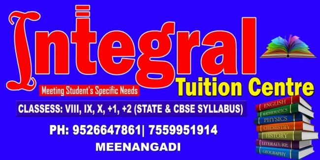 INTEGRAL TUITION CENTRE, TUTION CENTER,  service in Meenagadi, Wayanad