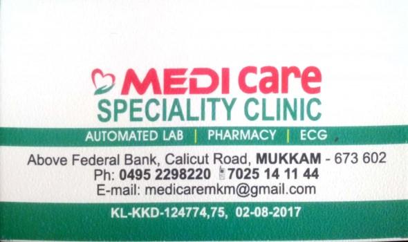 MEDI CARE, POLY CLINIC,  service in Mukkam, Kozhikode