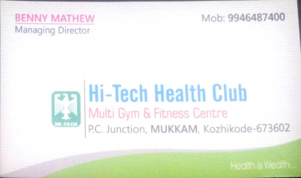 HI TECH HEALTH CLUB, FITNESS, THERAPY  & YOGA,  service in Mukkam, Kozhikode