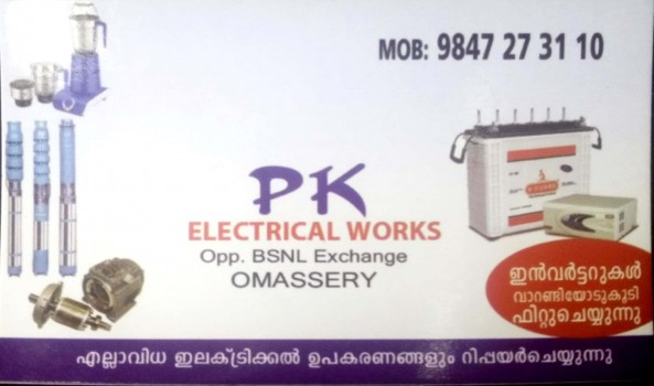 PK Electrical work, ELECTRICAL REPAIRING,  service in Omassery, Kozhikode