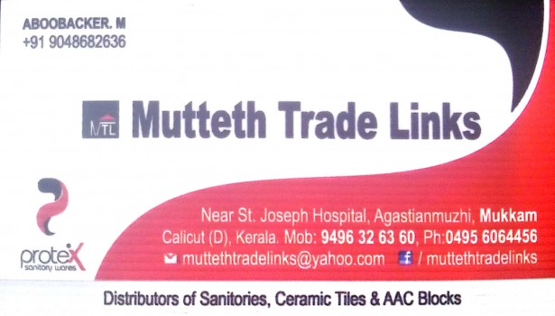 MUTTETH TRADE LINKS, TILES AND MARBLES,  service in Mukkam, Kozhikode