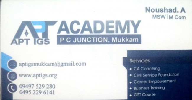 APT ACADEMY, PROFFESSIONAL STUDIES,  service in Mukkam, Kozhikode