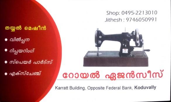 ROYAL AGENCIES, SEWING MACHINE,  service in Koduvally, Kozhikode